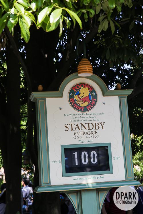 tokyo-disney-rides