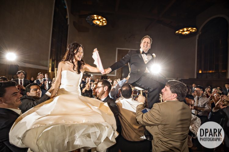 hora-jewish-wedding-photographer