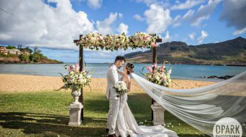 Sneak Peek | Kaua'i Marriott Resort Wedding | Sarah + Jon
