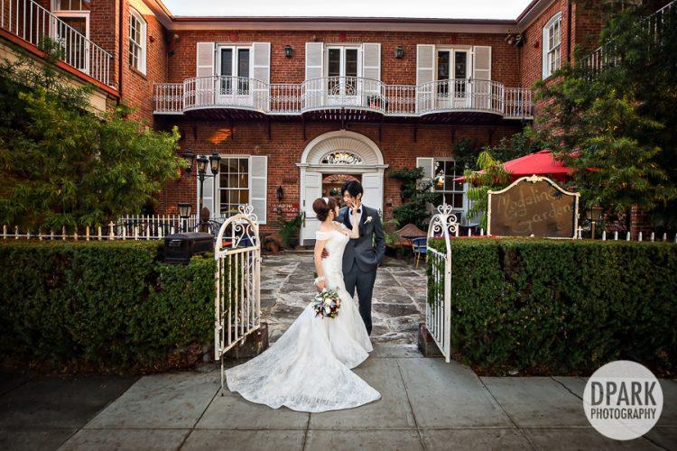 madeline-garden-korean-mexican-wedding-photographer