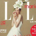 Published on Elle Magazine